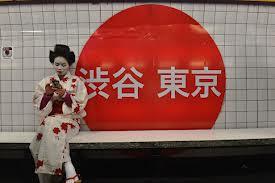 Fastweb Tokyo