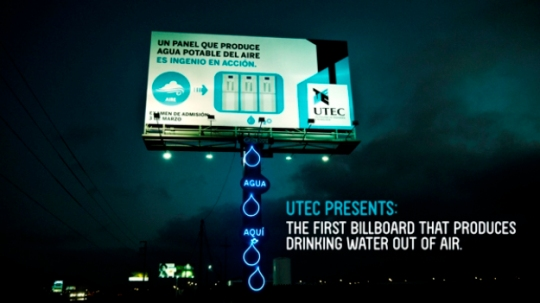 Water generator billboard