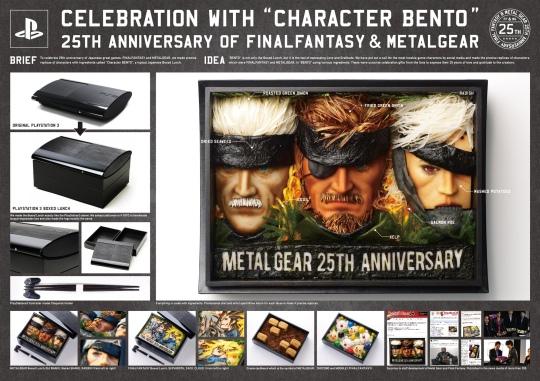 Bento box - Metal Gear Solid