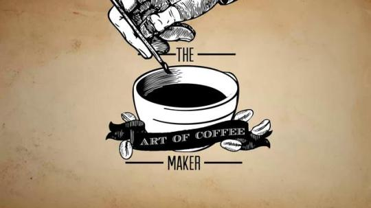 Illy - The art of coffee maker