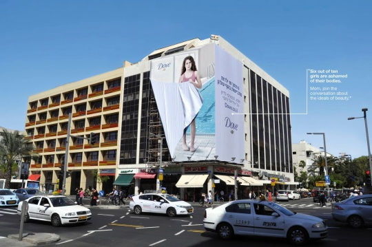 Dove Billboard