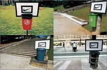Nike guerilla - Trash