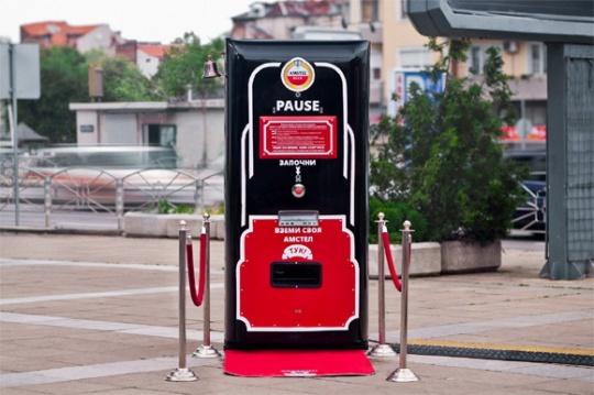 Vending machine Amstel