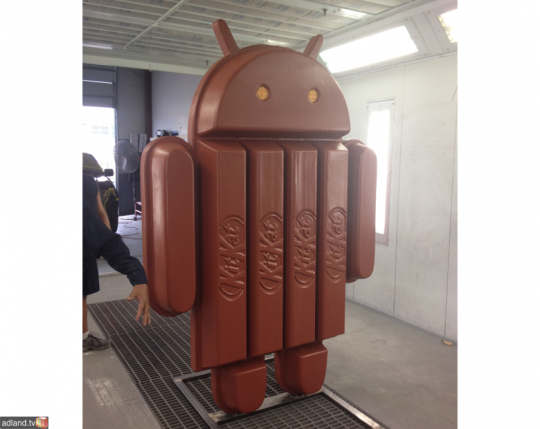 Android chocolate