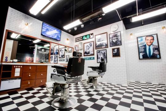 Barbería GQ