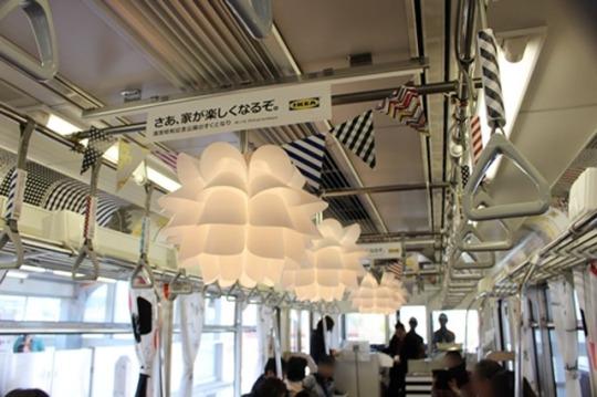 Lampara Ikea tren