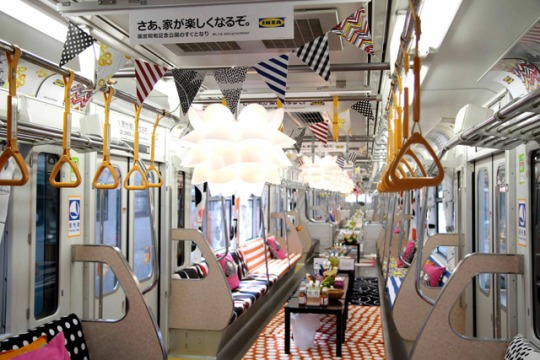 Ikea subway