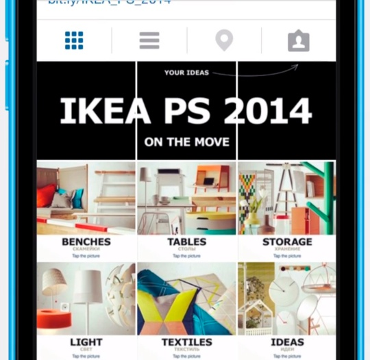 IKEA PS 2014 Instagram Website