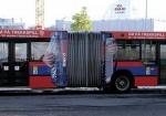 roland bus