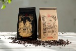 cafe prohibido
