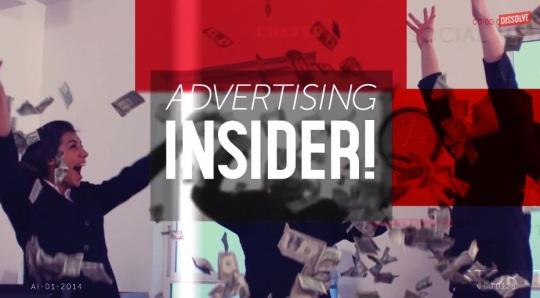 Dentro de la publicidad