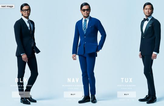 Quicksilver suits