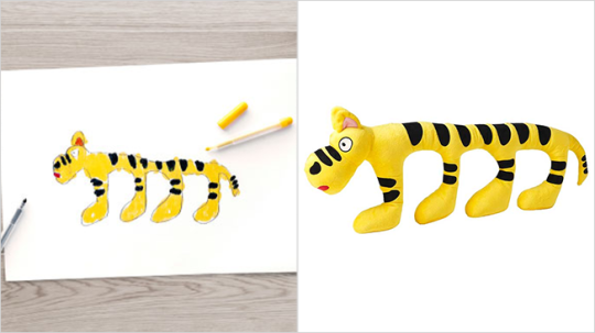 ikea tiger