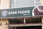 starfucks