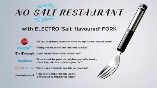 Electro Fork