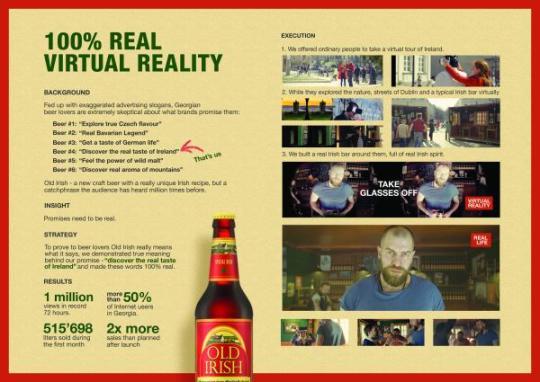 100-real-virtual-reality