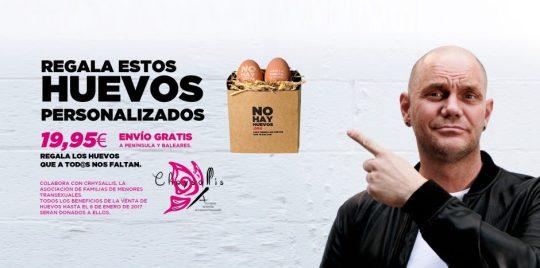 no-hay-huevos